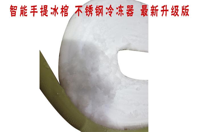 贵州手提乐虎国际登陆厂家