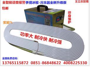 贵阳冷冻器厂家|贵阳乐虎国际登陆