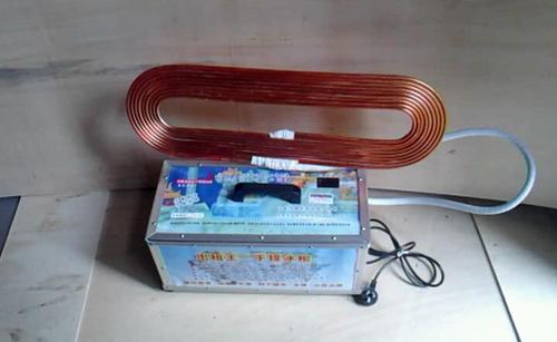 手提式冷冻机